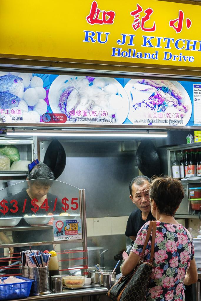 Singapore Hawker Stall